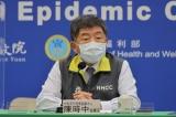 Đài Loan thắt chặt kiểm soát sau khi thêm 180 ca COVID-19 trong cộng đồng