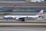 Đài Loan cách ly tất cả phi công của hãng hàng không lớn nhất nước để ngăn chặn COVID