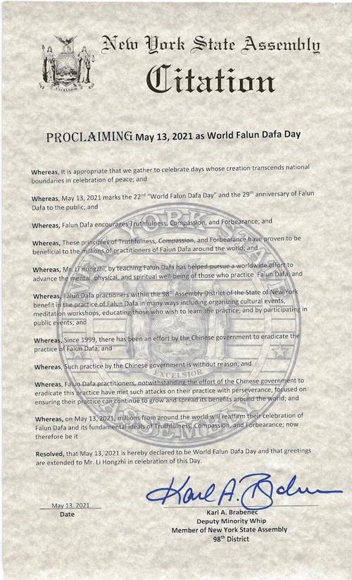 Nhiều nghị sĩ tiểu bang New York gửi thư chúc mừng và khen ngợi Pháp Luân Công