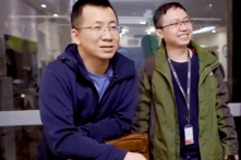 CEO Bytedance – công ty mẹ của Douyin (TikTok) từ chức