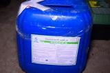 Cơ sở làm cá khô công suất 30 tấn/năm bị phát hiện dùng hóa chất độc hại ngâm cá