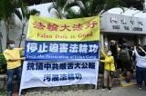 Pháp Luân Công Hồng Kông ra tuyên bố về bài báo vu khống của Ta Kung Pao