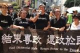 """10 nhà dân chủ Hồng Kông bị án tù vì biểu tình ngày """"Quốc tang"""" 2019"""