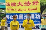 Blog: Phe Giang muốn ông Tập gánh lấy tội danh đàn áp Pháp Luân Công