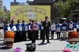 Kỷ niệm Ngày Pháp Luân Đại Pháp tại New York: Sự hồi sinh của sinh mệnh