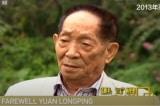 Chính quyền Trung Quốc giam giữ những ai chỉ trích 'Anh hùng Lúa lai'
