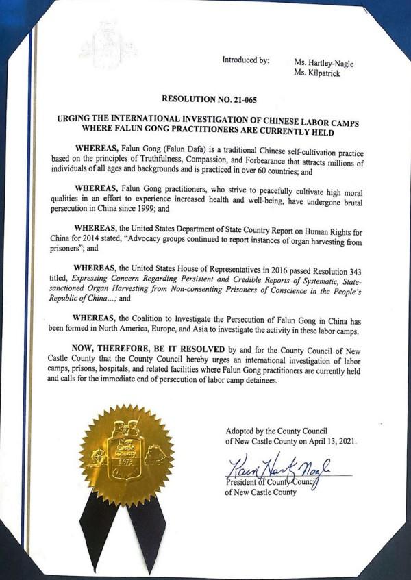Hạt New Castle tiểu bang Delaware kêu gọi điều tra việc đàn áp Pháp Luân Công tại TQ