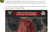 Tướng cấp cao Israel cảnh báo về cuộc chiến mới với Hamas