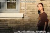 """Trung Quốc: Nữ sinh viên AI đầu tiên """"nhập học"""" tại Đại học Thanh Hoa"""