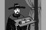 Võ Trọng Bình: Vị trọng thần trụ cột trải 9 đời vua Nguyễn