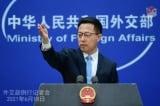 """Trung Quốc nói Mỹ nên coi trọng và đáp ứng các mối quan tâm """"chính đáng"""" của Triều Tiên"""