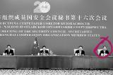 Đổng Kinh Vĩ xuất hiện trên truyền thông TQ, tham dự Hội nghị An ninh SCO