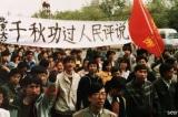 Những Bà Mẹ Thiên An Môn: Tưởng nhớ 32 năm thảm án Lục Tứ