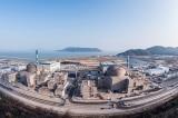 TQ: Tổ máy 1 của Nhà máy điện hạt nhân Taishan tạm ngừng hoạt động