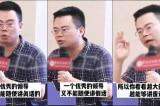 Nhà kinh tế học gây sốt trên mạng với nhận định về lãnh đạo tại Trung Quốc