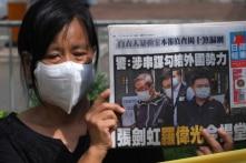 Cảnh sát Hồng Kông buộc tội 4 cựu thành viên Apple Daily theo Luật An ninh Quốc gia