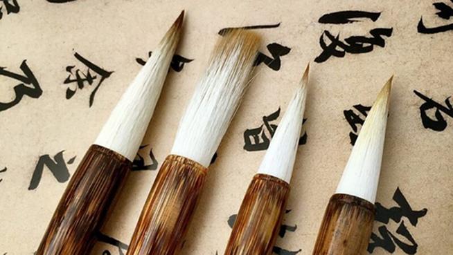 Thư pháp thể hiện cảnh giới tư tưởng của người viết