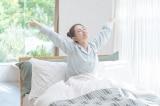 Lợi ích gì khi bạn thức dậy cùng một giờ mỗi ngày?
