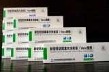 Sau 6 ngày, Quỹ vắc-xin COVID-19 tăng lên hơn 5.600 tỷ đồng