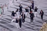Olympics Tokyo: Đài Loan vui mừng khi không bị gọi là 'Đài Bắc Trung Hoa' tại lễ khai mạc