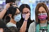 Hồng Kông: Chính sách 'Zero COVID' làm suy yếu vị thế trung tâm tài chính