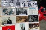 100 năm bạo chính của ĐCSTQ, sự tàn bạo chưa từng có tại nhân gian