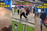 Ga Metro tại Quảng Châu bị nước tràn vào, nhiều người hoảng sợ bỏ chạy