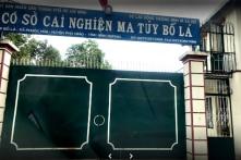 506 nhân viên, người cai nghiện ở trại cai nghiện Bố Lá dương tính virus Vũ Hán