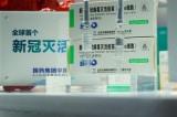 TP.HCM: Đã nhận 1 triệu liều vắc-xin của Trung Quốc; nhân viên y tế sẽ tới tận nhà tiêm cho dân