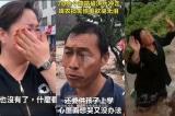 TQ: Sau lũ lụt, rất nhiều người Hà Nam bây giờ mới bắt đầu khóc