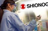 Nhật Bản gia nhập cuộc đua sản xuất thuốc uống điều trị COVID-19