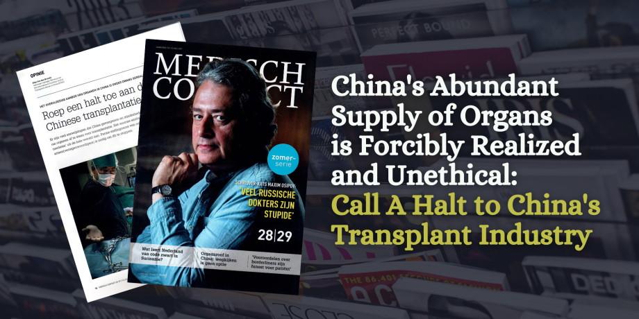Tạp chí Y tế Hà Lan: Cần chấm dứt ngành công nghiệp cấy ghép tạng ở TQ
