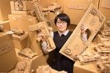 Nghệ nhân Nhật Bản