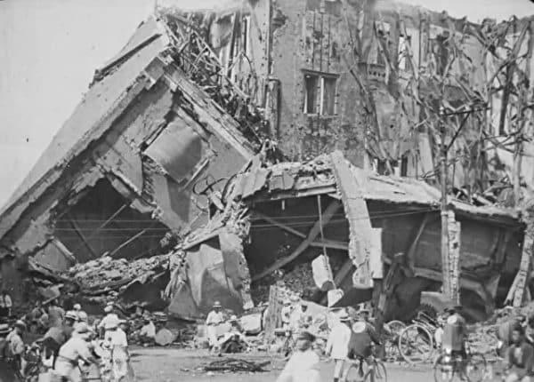 Đại thảm họa động đất Kantō