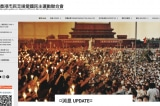 Thủ tiêu ký ức lịch sử về 'Thảm sát Thiên An Môn', ĐCSTQ sợ hãi điều gì?