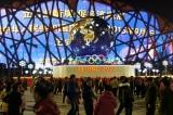 Liệu Thế vận hội mùa đông Bắc Kinh 2022 sẽ thành trò cười cho thế giới?
