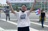 Du học sinh tố cáo trước LHQ quá trình bị cưỡng bức tại Trung Quốc
