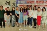 Triệu Vy xuất hiện tại quê nhà ở An Huy sau 20 ngày bị cấm