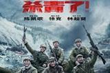 Phim Trung Quốc về đánh bại quân đội Mỹ phá vỡ kỷ lục doanh thu phòng vé